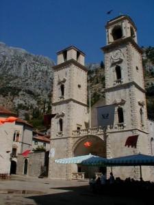 聖トリフォンの大聖堂