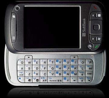 Neues Vodafon-Handy