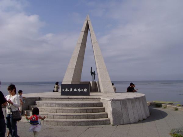 Kap Soya, nördlichster Punkt Japans