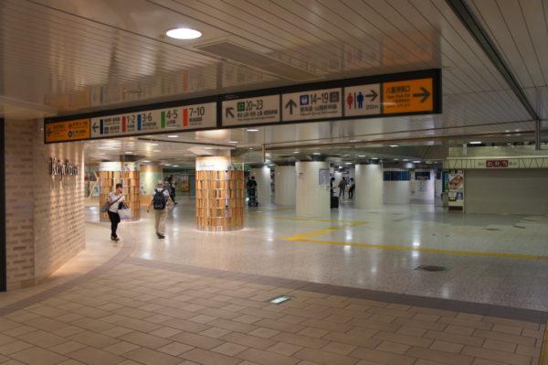 Der Bahnhof von Tokyo und die Umgebung ist durchzogen von vielen Kilometern Tunnel