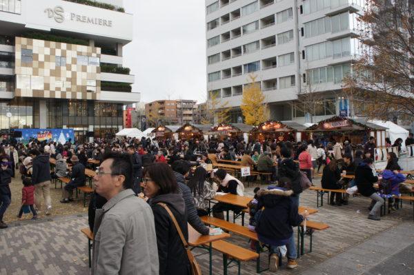Deutscher Weihnachtsmarkt in Center Kita im Norden von Yokohama