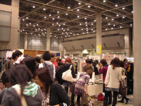 Design Festa in Tokyo Big Site