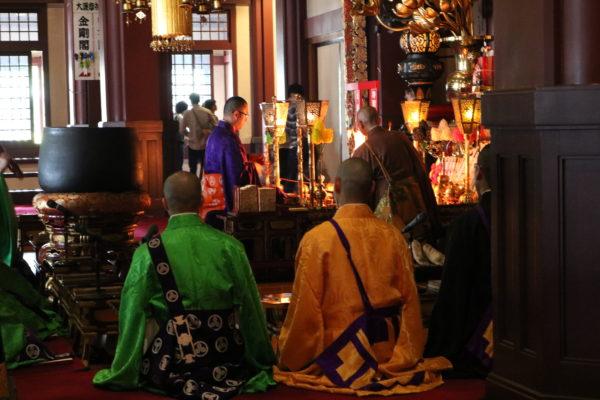 Goma-Zeremonie im Daishi