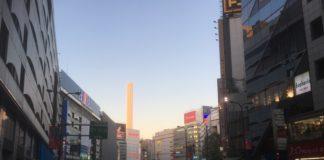 Strassenzug bei Ikebukuro