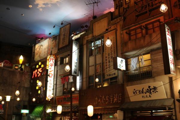 Ramen-Museum in Shin-Yokohama
