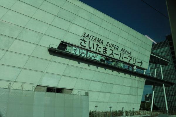 Saitama-Superarena