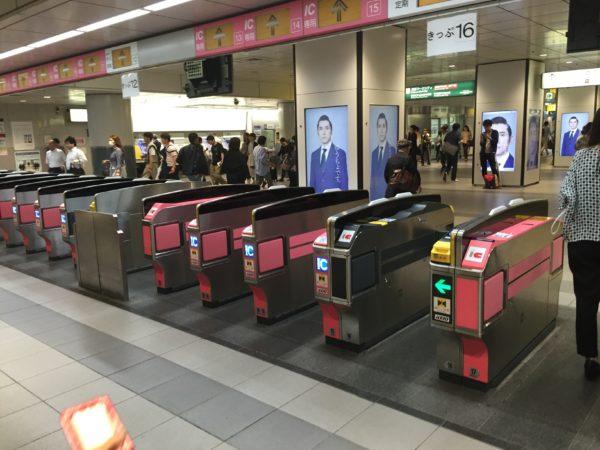 '改札口 Kaisatsuguchi' - ohne Fahrkarte kommt man nicht rein