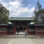 Nezu-Schrein in Bunkyo-ku