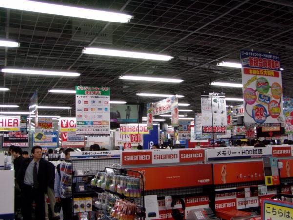 Elektronikkaufhaus in Akihabara