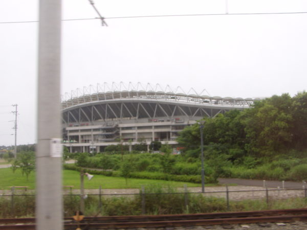Stadium des Erstliga-Vereins Antlers Kashima / Ibaraki