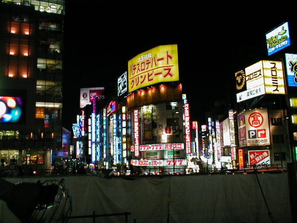 Kabuki-chō bei Nacht