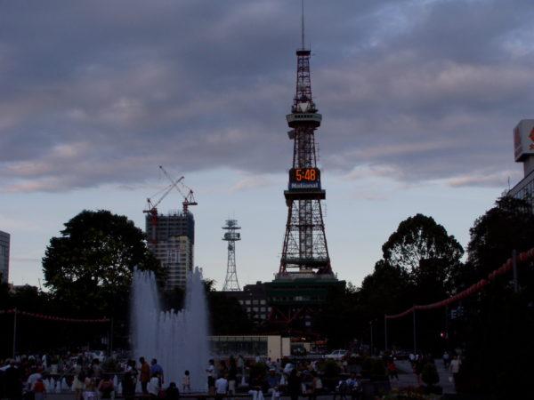 Sapporo / Hokkaido: Der alte Fernsehturm