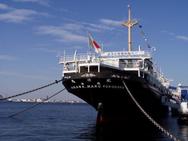 Die Hikawa-maru