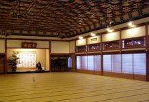 """In der Empfangshalle """"Sanshokaku""""des Eiheiji"""