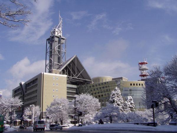 Modernes Rathaus von Toyama. Mit schönem Ausblick