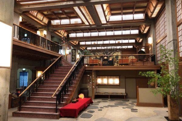 Übernachten mit Stil: Lobby des Yorozuya