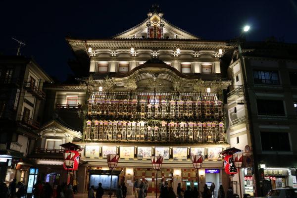 Vorderansicht des Kabuki-Theaters Minamiza