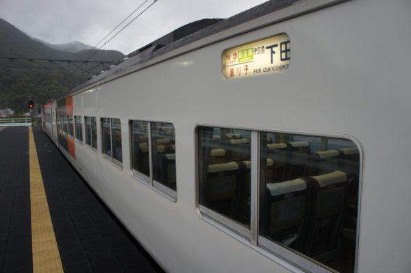Der Odoriko-Express auf Izu