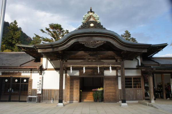 Ein Gebäude des Afuri Shimosha