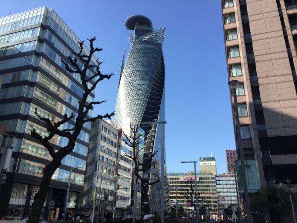 Der 170 Meter hohe Mode Gakuen Spiral Towers