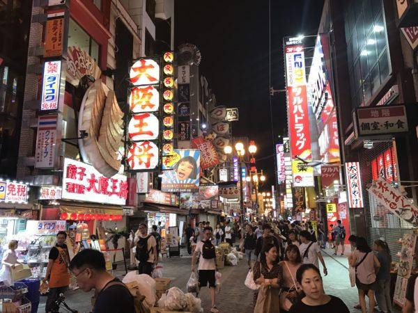 Dōtombori bei Nacht