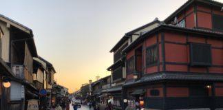 Hanami-Koji-Gasse in Gion