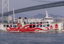 Fähre von Akashi nach Awaji