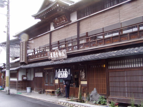 Altehrwürdiger Soba-Laden Tsuruki