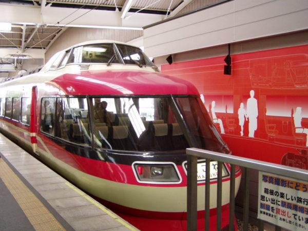Praktisch: Mit dem Romance Car von Shinjuku direkt nach Hakone