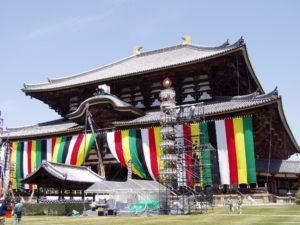 Todaiji in Nara