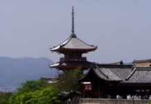 Hauptpagode des Kiyomizu-dera