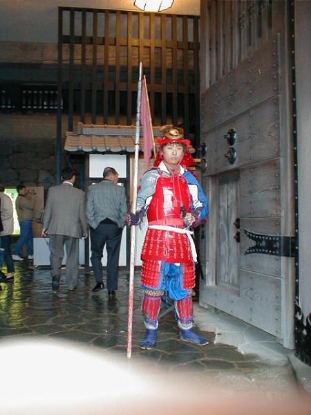 Bannin - traditioneller Wächter