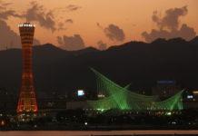 Skyline mit dem Kobe Port Tower am Abend