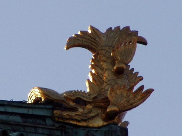 Nagoya's Symbol: Der goldene Shachihoko