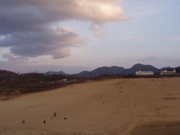 Blick auf das Dünencenter