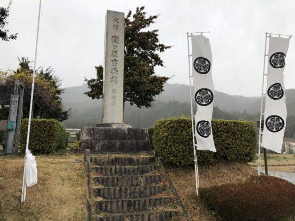 Gedenkstein der entscheidenden Schlacht in Sekigahara