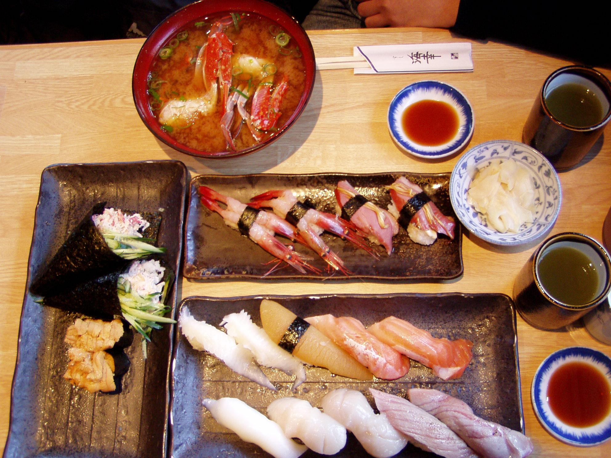 Japanische k che essen und trinken in japan japan for Traditionelles japan