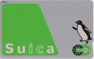 Erleichtert das Leben ungemein: Suica & Co.
