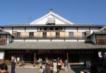 Aussenansicht des Yachiyoza-Theaters