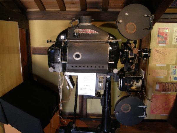 Im Filmmuseum des Yachiyoza-Theaters