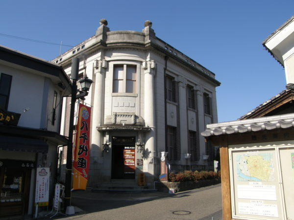 Ehemaliges Bankgebäude von 1925