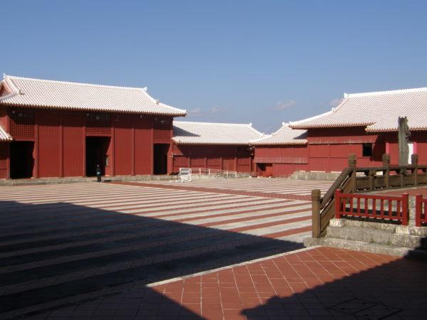 Shuri - der grosse Innenhof
