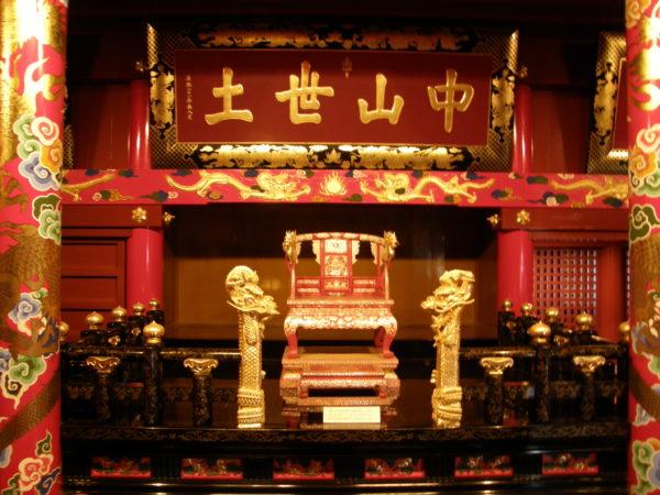 Shuri - der Thron im Palast