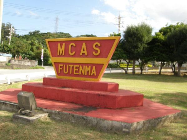 Ginowan: Einfahrt zur MCAS Futenma