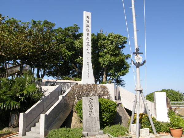 Tomigusuku - Denkmal für die Kriegsgefallenen