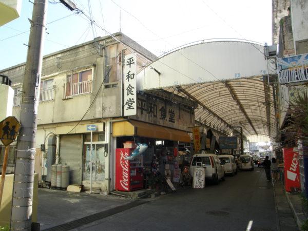 Itoman - Markthalle und Gaststätte