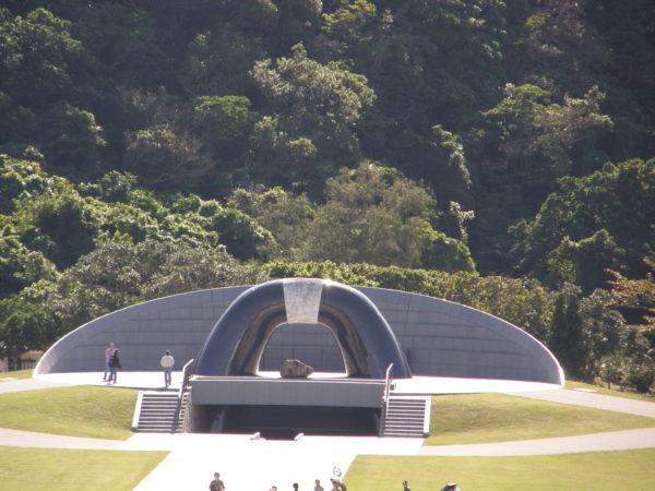 Itoman: Im Friedenspark