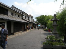 Alte Lagerhäuser im Bikan-Viertel