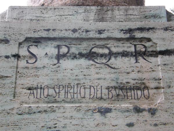 """""""SPQR – Allo Spirito Del Bushido"""""""