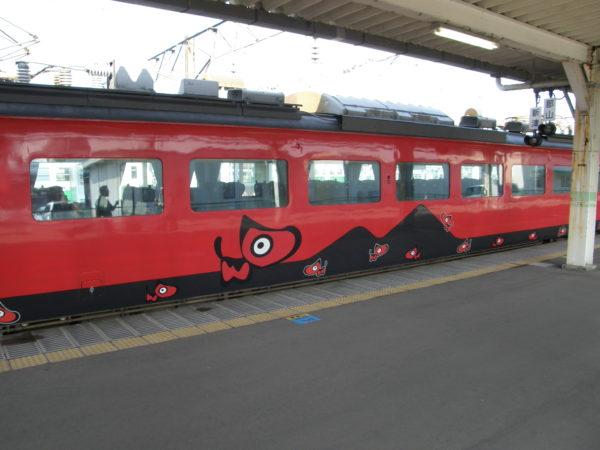 Der örtliche Expresszug